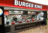 predajna burger king